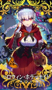 Rating: Safe Score: 18 Tags: fate/grand_order halloween kama_(fate/grand_order) redrop User: Mr_GT