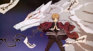 Rating: Safe Score: 9 Tags: crease madara_(natsume) natsume_takashi natsume_yuujinchou screening tagme User: Radioactive