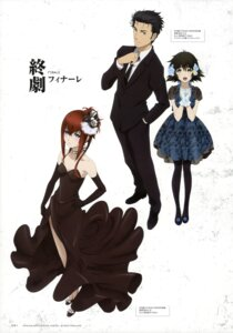 Rating: Safe Score: 37 Tags: dress makise_kurisu okabe_rintarou pantyhose sakai_kyuuta shiina_mayuri steins;gate User: drop