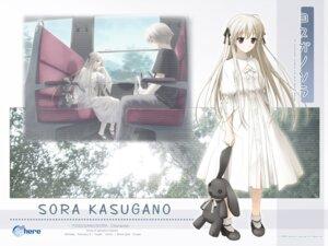 Rating: Safe Score: 12 Tags: kasugano_sora sphere wallpaper yosuga_no_sora User: myshana
