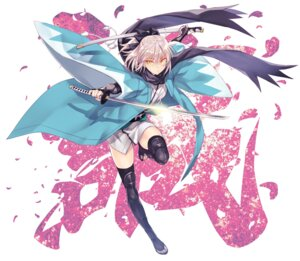 Rating: Safe Score: 64 Tags: fate/grand_order japanese_clothes matsuryuu sakura_saber sword thighhighs User: Mr_GT