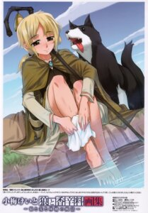 Rating: Safe Score: 20 Tags: enekk koume_keito nora_ardent spice_and_wolf User: Eruru