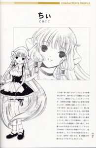 Rating: Safe Score: 10 Tags: binding_discoloration character_design chii chobits clamp monochrome User: charunetra