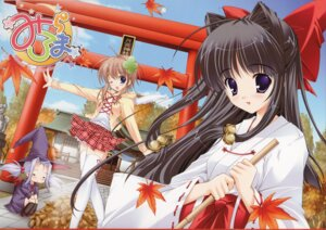 Rating: Safe Score: 19 Tags: arima_mari marmalade mikeou miko miraroma takahara_ai tsukimiya_kaede User: Radioactive
