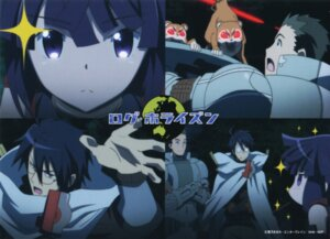 Rating: Safe Score: 11 Tags: akatsuki_(log_horizon) armor disc_cover log_horizon naotsugu shiroe_(log_horizon) User: akusiapa