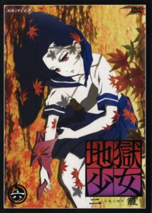 Rating: Safe Score: 5 Tags: disc_cover enma_ai jigoku_shoujo oka_mariko seifuku User: Radioactive