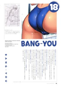 Rating: Questionable Score: 2 Tags: ass bang-you cameltoe sketch swimsuits tagme wet User: kiyoe