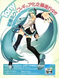 Rating: Safe Score: 81 Tags: hatsune_miku thighhighs tony_taka vocaloid User: Aurelia