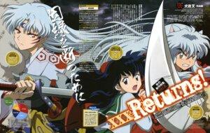 Rating: Safe Score: 8 Tags: higurashi_kagome inuyasha inuyasha_(character) sesshoumaru yamamoto_naoko User: Velen