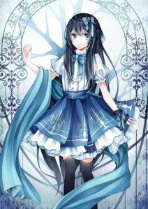 Rating: Safe Score: 12 Tags: dress stari thighhighs User: charunetra