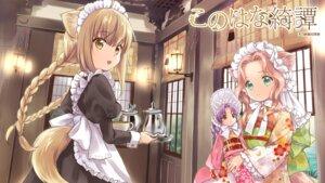 Rating: Safe Score: 34 Tags: amano_sakuya animal_ears kimono konohana_kitan maid ren_(konohana_kitan) tail yuzu_(konohana_kitan) User: Mr_GT