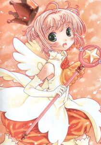 Rating: Safe Score: 18 Tags: card_captor_sakura focke_wulf kinomoto_sakura super_flat_lolinitron wings User: petopeto