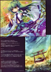 Rating: Safe Score: 6 Tags: capura.l eternal_phantasia kochiya_sanae touhou User: midzki