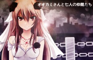 Rating: Safe Score: 33 Tags: cleavage dress eva200499 ookami-san ookami_ryouko wedding_dress User: SubaruSumeragi