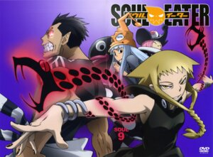 Rating: Safe Score: 9 Tags: crease disc_cover eruka_frog free medusa_gorgon mizune soul_eater User: Radioactive