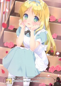 Rating: Safe Score: 15 Tags: alice alice_in_wonderland dress yamada_konayuki User: kiyoe