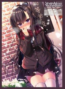 Rating: Questionable Score: 19 Tags: seifuku suzushiro_atsushi sweater tagme thighhighs User: Twinsenzw