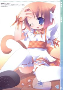 Rating: Safe Score: 15 Tags: animal_ears kagura_yuuki nekomimi nopan waitress User: bunnygirl