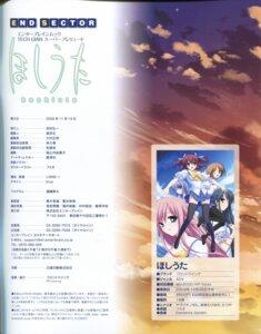 Rating: Safe Score: 2 Tags: amamiya_kurara fumio hoshiuta kinoshita_midori kuroda_yui thighhighs yamabuki_renge User: admin2