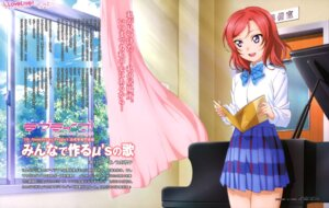 Rating: Safe Score: 51 Tags: love_live! murota_yuuhei nishikino_maki seifuku User: drop