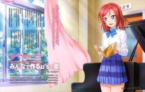 Rating: Safe Score: 50 Tags: love_live! murota_yuuhei nishikino_maki seifuku User: drop