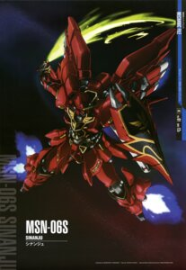 Rating: Safe Score: 14 Tags: gundam gundam_unicorn mecha sinanju yamagishi_masakazu User: Aurelia