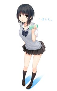 Rating: Safe Score: 87 Tags: aoyama_sumika coffee-kizoku seifuku User: Mr_GT