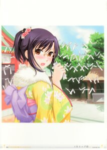 Rating: Safe Score: 7 Tags: amanatsu ginta kazami_suzuka kimono megane User: Radioactive