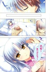 Rating: Safe Score: 13 Tags: angel_beats! essentia fujima_takuya otonashi pajama tenshi User: admin2