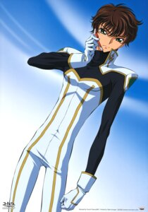 Rating: Safe Score: 8 Tags: code_geass fukano_youichi kururugi_suzaku male User: Radioactive
