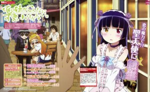 Rating: Safe Score: 50 Tags: dress gokou_ruri heterochromia kousaka_kirino lolita_fashion makishima_saori ore_no_imouto_ga_konnani_kawaii_wake_ga_nai yonezawa_masaru User: PPV10