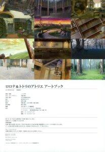 Rating: Safe Score: 4 Tags: atelier atelier_rorona atelier_totori kishida_mel landscape User: crim
