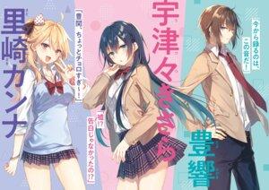 Rating: Safe Score: 17 Tags: seifuku skirt_lift sweater tagme toosaka_asagi User: kiyoe