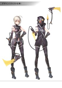 Rating: Safe Score: 7 Tags: character_design heels tagme weapon User: kiyoe
