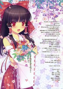 Rating: Safe Score: 34 Tags: hakurei_reimu neko_works sayori touhou User: Aurelia