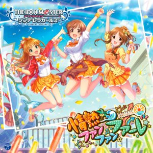 Rating: Questionable Score: 11 Tags: disc_cover hino_akane_(idolm@ster) honda_mio seifuku sweater takamori_aiko the_idolm@ster the_idolm@ster_cinderella_girls User: blooregardo