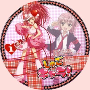 Rating: Safe Score: 12 Tags: amulet_heart cheerleader hinamori_amu ran shugo_chara User: charunetra