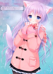 Rating: Safe Score: 24 Tags: animal_ears nekomimi pantyhose tagme tail valentine User: kiyoe