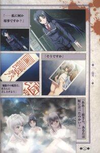 Rating: Questionable Score: 2 Tags: akaiito asama_sakuya hal hatou_hakuka hatou_kei naked onsen scanning_artifacts seifuku senba_uzuki User: Waki_Miko