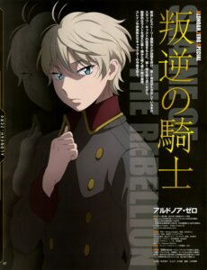 Rating: Safe Score: 11 Tags: aldnoah.zero male matsumoto_masako slaine_troyard User: drop