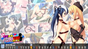 Rating: Explicit Score: 53 Tags: ass breasts calendar censored cum feet fellatio footjob gangbang garter handjob naked_ribbon nipples no_bra nopan open_shirt pantsu penis pussy seifuku sex softhouse-seal thighhighs wallpaper User: girlcelly