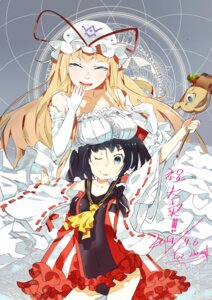Rating: Safe Score: 12 Tags: autographed dress el-zheng hakurei_reimu touhou yakumo_yukari User: Radioactive