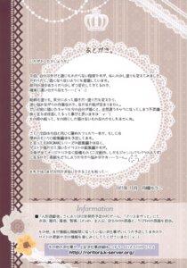 Rating: Safe Score: 1 Tags: roritora tsukishima_yuuko User: crim