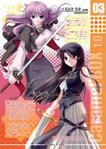 Rating: Safe Score: 16 Tags: hamada_mari hikita_iori ijuuin_mikage seifuku shuumatsu_shoujo_gensou_alicematic sword User: Chrissues
