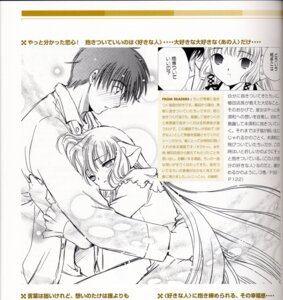 Rating: Safe Score: 7 Tags: binding_discoloration chii chobits clamp monochrome motosuwa_hideki User: charunetra