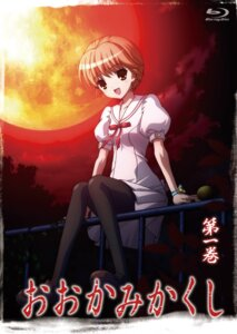 Rating: Safe Score: 12 Tags: ookami_kakushi pantyhose seifuku tsumuhana_isuzu User: acas