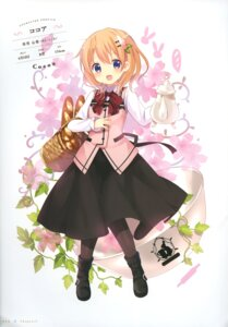 Rating: Safe Score: 59 Tags: gochuumon_wa_usagi_desu_ka? hoto_cocoa koi User: fireattack