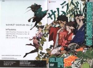 Rating: Safe Score: 9 Tags: crease disc_cover fixme fuu jin kimono megane mugen nakazawa_kazuto ninja samurai_champloo sword yatsuha User: majoria