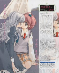 Rating: Safe Score: 8 Tags: aoi_nagisa hanazono_shizuma maki_chitose seifuku strawberry_panic yuri User: Juhachi