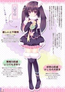 Rating: Questionable Score: 12 Tags: animal_ears bunny_ears heels roritora tagme thighhighs tsukishima_yuuko User: Radioactive